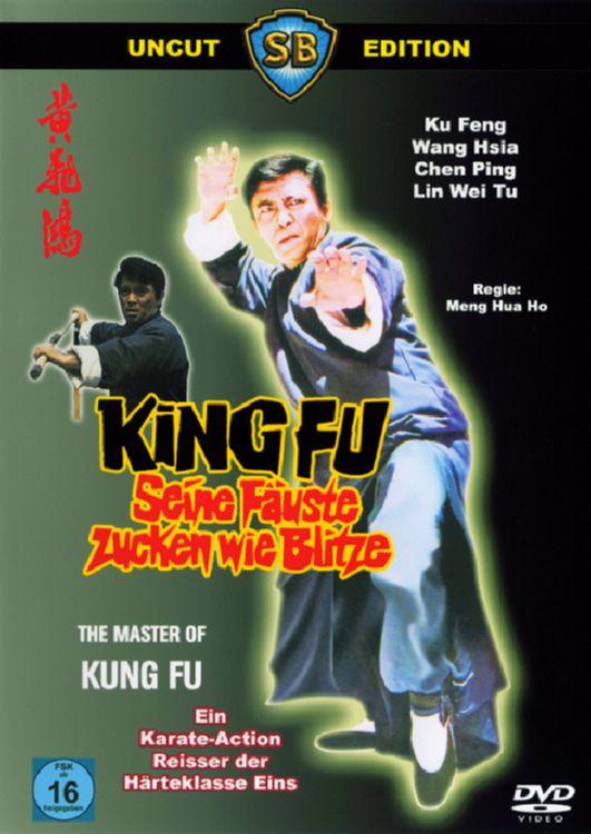 The king Fu - YouTube