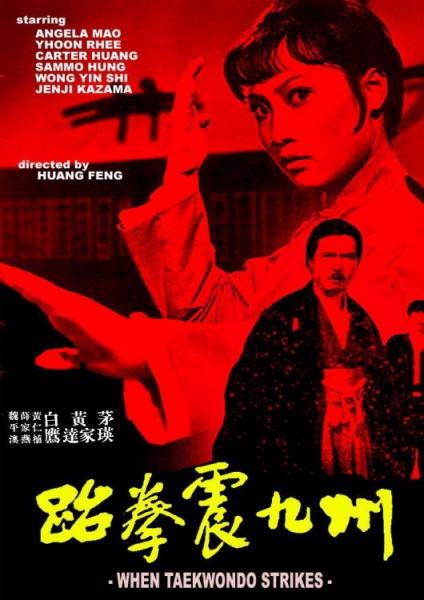 Koreanische Kriegsfilme